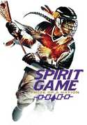 Spirit Game: Pride Of A Nation , Jim Brown