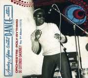 The 1St Album 1973
