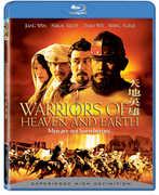 Warriors of Heaven and Earth , Jiang Wen