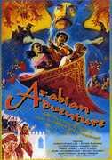Arabian Adventure , Puncet Sira