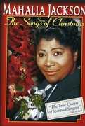 Mahalia Jackson: Christmas , Mahalia Jackson