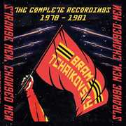 Strange Men Changed Men: Complete Recordings 1978-1981 [Import] , Bram Tchaikovsky