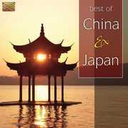 Best Of China Amd Japan