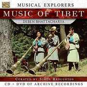 Musical Explorers - Music Of Tibet