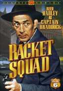 Racket Squad 6 , Frank McDonald