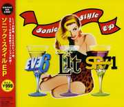 Sonic Style [Import]
