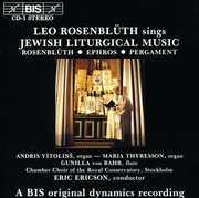 Comtemporary Jewish Liturgical Music
