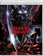 Bloodbeat , Terry Brown