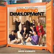 Arrested Development (Original Soundtrack)