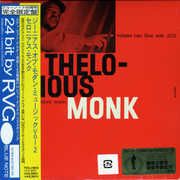 Genius of Modern Music 2 [Import]