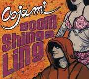 Boom Shinga Ling