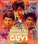 Nikkatsu Diamond Guys 1 , Hideaki Nitani