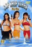 Cop Shop Babes , Carina Lau