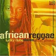 African Reggae
