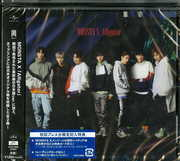 Alligator (Japanese Version) [Import] , Monsta X