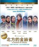 Chorus of Angels (2012) [Import]