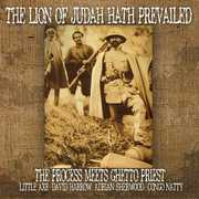 Lion of Judah Hath Prevailed