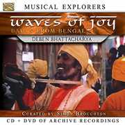 Waves of Joy /  Bauls of Bengal