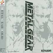 Metal Gear Solid (Original Soundtrack) [Import]