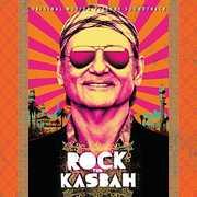 Rock the Kasbah (Original Soundtrack)