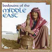 Bedouins Of The Middle East