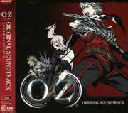 Oz (Original Soundtrack) [Import]