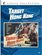 Target Hong Kong , Ben A. Astar