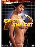 She Cat , Kotomi Aoki