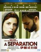 A Seperation (2011) [Import]