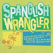 Spanglish Sing-Along!
