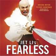 Jet Li's Fearless (Original Soundtrack)