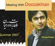 Meeting with Doozakhian