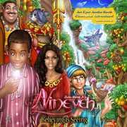 Nineveh Believing Is Seeing 1