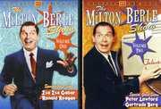 Milton Berle Show 1 & 2 , Zsa Zsa Gabor