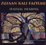 Sensual Hearing