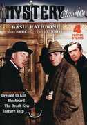 Mystery Classics 3 , Nigel Bruce