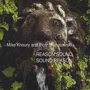 Reason Sound/ Sound Reason