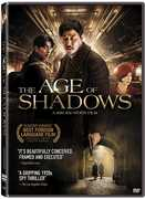 The Age of Shadows , Yoo Gong