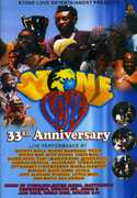 Stone Love: 33rd Anniversary , Bounty Killer