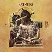 Hospodi , Batushka