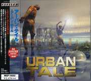 Urban Tale [Import]