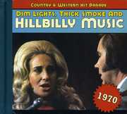 Country & Western Hit Parade 1970