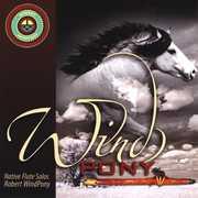 Wind Pony