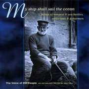 My Ship Shall Sail the Ocean /  Various , Various Artists