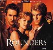 Rounders [Import]