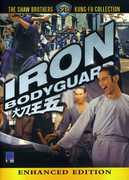 The Iron Bodyguard , Chen Kuan-Tai