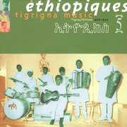 Ethiopiques, Vol. 5: Tigrigna Music