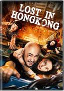 Lost in Hong Kong , Wei Zhao