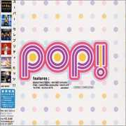 Pop /  /  Various [Import]