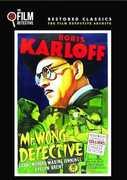 Mr. Wong, Detective , Boris Karloff